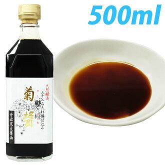 桶訓練yamaroku醤油丹波黒豆醤油菊醤500ml