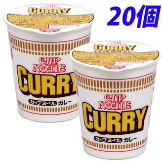 20个日清食品咖喱面