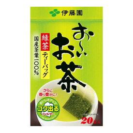 伊藤園 おーいお茶 緑茶ティーバッグ 20袋