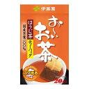 伊藤園 おーいお茶 ほうじ茶ティーバッグ 20袋