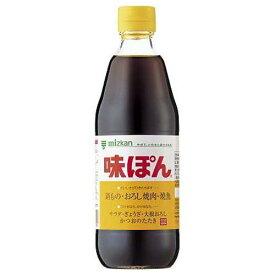 ミツカン 味ぽん 600ml