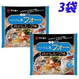 ケンミン ベトナム風 フォー 鶏がらスープ味 68.9g×3袋