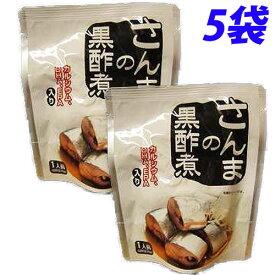 兼由 さんま黒酢煮 95g×5個