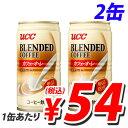 UCC ブレンドコーヒー カフェオレ カロリーオフ 185g 2缶