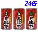 京都美山名水 烏龍茶 340ml 24缶
