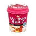 【100円OFFクーポン配布中★】日清 もちっと雲呑の春雨スープ