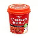 【100円OFFクーポン配布中★】日清 ピリ辛担々の春雨スープ