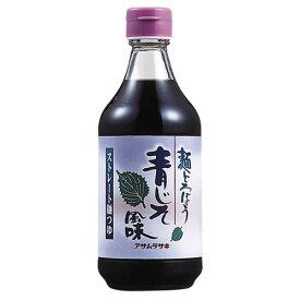 アサムラサキ 麺どろぼう 青じそ風味 400ml