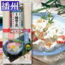 【手延べ】カネス製麺 手延素麺「揖保乃糸」味三彩 250g