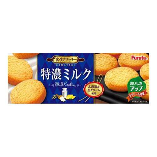 フルタ 特濃ミルククッキー
