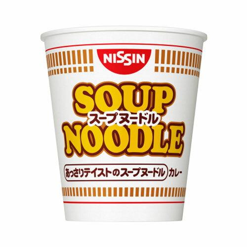 日清食品 スープヌードルカレー 1個