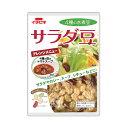 【100円OFFクーポン配布中★】イチビキ サラダ豆 130g