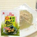 イトク食品 レンジで簡単抹茶わらび餅 50g