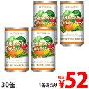 16種の野菜と果物 190ml 30缶