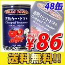 【100円OFFクーポン配布中★】カットトマト缶 400g 48缶 BELLO ROSSO CHOPPED TOMATOES