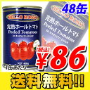 【100円OFFクーポン配布中★】ホールトマト缶 400g 48缶 BELLO ROSSO PEELED TOMATOES