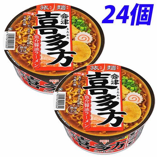 サッポロ一番 旅麺 会津・喜多方 魚介醤油ラーメン 80g×24個