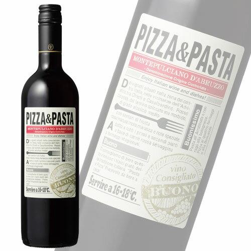 PIZZA&PASTA DOCモンテプルチアーノ・ダブルッツォ 750ml (赤)