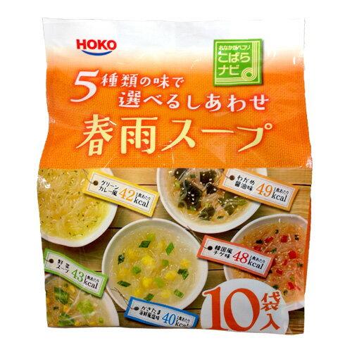 宝幸 5種のスープ春雨 10食