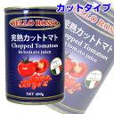 【100円OFFクーポン配布中★】カットトマト缶 400g 1缶 BELLO ROSSO CHOPPED TOMATOES