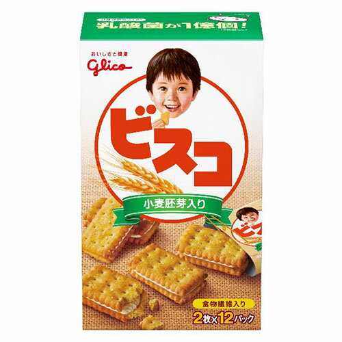 グリコ ビスコ<小麦胚芽入り>24枚
