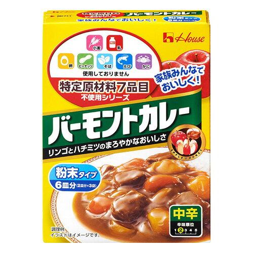 ハウス 特定原料7品不使用バーモントカレー 中辛 36g×3袋