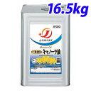 J-オイルミルズ 一番搾りキャノーラ油 16.5kg缶