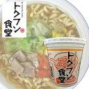 徳島製粉 金ちゃんトクフン食堂味噌味 74g