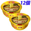 東洋水産 マルちゃん正麺 醤油 カップ 111g×12個