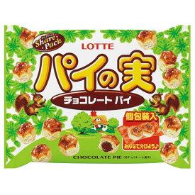 ロッテ パイの実(チョコレートパイ) シェアパック 133g