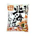 藤原製麺 北海道札幌濃厚あわせ味噌ラーメン 125.5g