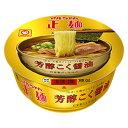 東洋水産 マルちゃん正麺 醤油 カップ 111g