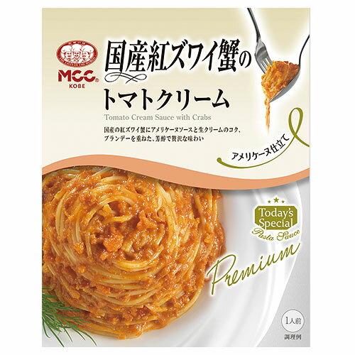 MCC 国産紅ズワイ蟹のトマトクリーム 130g