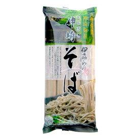 伊之助製麺 神埼 そば 320g