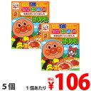 永谷園 アンパンマンミニ ミートソース ポーク 100g(50g×2袋入)×5個