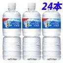 アサヒ 富士山のバナジウム天然水 600ml×24本