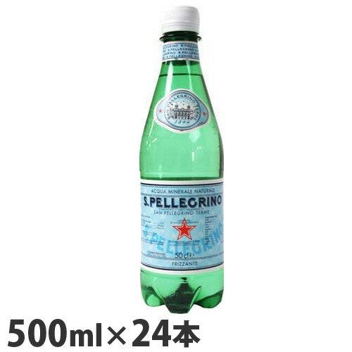 サンペレグリノ 炭酸水SAN PELLEGRINO 500ml×24本※お1人様1箱限り