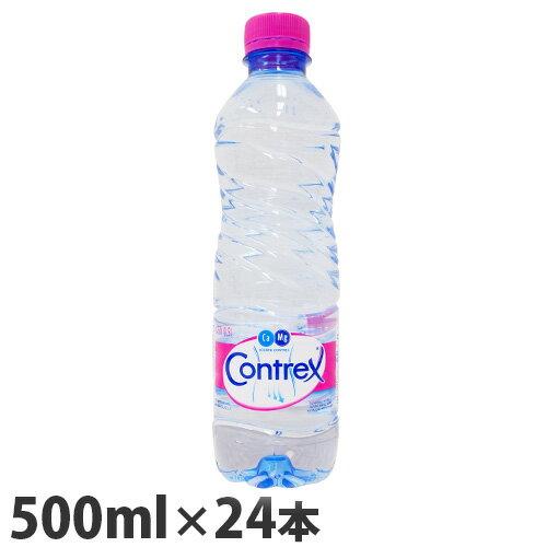 コントレックス 500ml 24本
