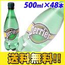 プレーン ペットボトル