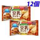 ニッスイ 豆乳クッキーサクサク食感 焦がしキャラメル味 27g×12個