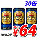 賞味期限:18.01.28アサヒ ワンダ エクストラショット 185g×30本