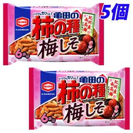 亀田製菓 亀田の柿の種 梅しそ 6袋入×5個