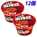 大黒食品 DAIKOKU うま辛 麻辣麺 大盛 121g×12個