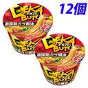 日清食品 デカブト 濃厚鶏ガラ醤油 115g×12個