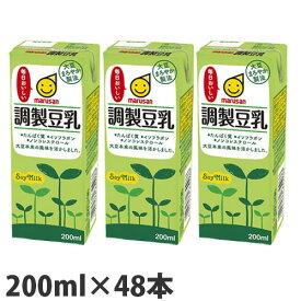 マルサンアイ 調整豆乳 200ml×48本【送料無料(一部地域除く)】