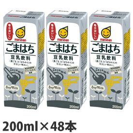 マルサンアイ 豆乳飲料ごまはち 200ml×48本【送料無料(一部地域除く)】