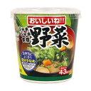 神州一味噌 おいしいね!!野菜 塩分少なめ 1食