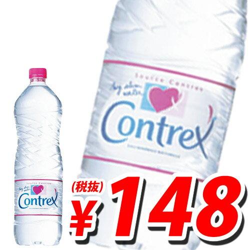 輸入水コントレックス 1500ml 1本