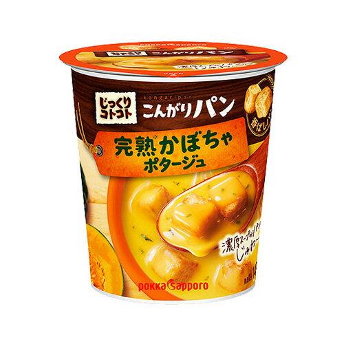 ポッカサッポロ こんがりパン 完熟かぼちゃポタージュ 34.5g