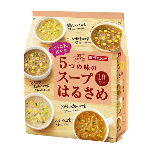 ダイショー バラエティ広がる5つの味のスープはるさめ 164.8g